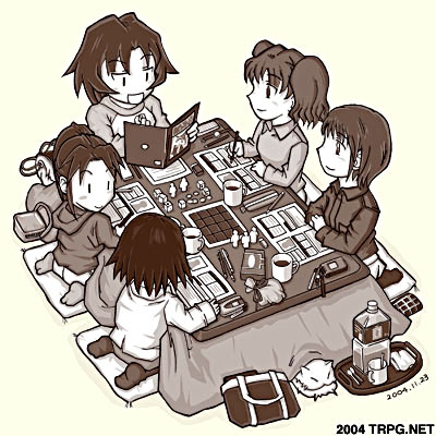 A game playing scene in Japan.